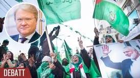 Västbanken riskerar att bli det nya Afghanistan