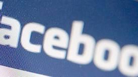 Är du  vän med      dina barn på Facebook?